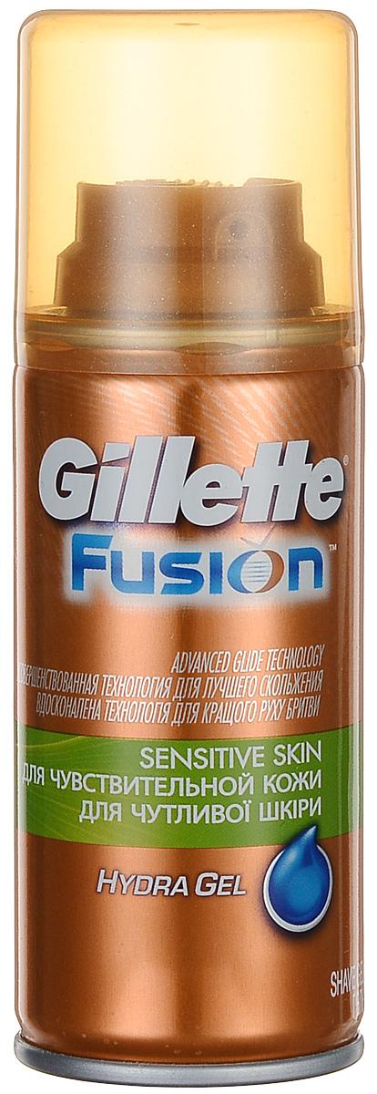 Гель для бритья Gillette Fusion, для чувствительной кожи, 75 млGIL-75036272Гель для бритья Gillette Fusion с алоэ и витамином Е подходит для чувствительной кожи. Характеристики: Объем: 75 мл. Производитель: Великобритания. Артикул: 95939615. Товар сертифицирован.