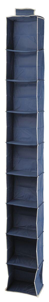 Кофр подвесной White Fox Comfort, цвет: голубой 9 полок,15 х 30 х 128 смWHHH10-353Коллекция Comfort от White Fox изготовлена из полиэстера с пропиткой. Особенность товаров в том, что их можно протирать, в них не накапливается пыль и вещи остаются чистыми. В коллекции представлены самые популярные вещи: подвесные кофры, короба с крышками и без, мягкие чехлы для вещей, чехлы для костюмов. Все изделия упакованы в компактную упаковку, которая имеет подвес. Короба складываются.