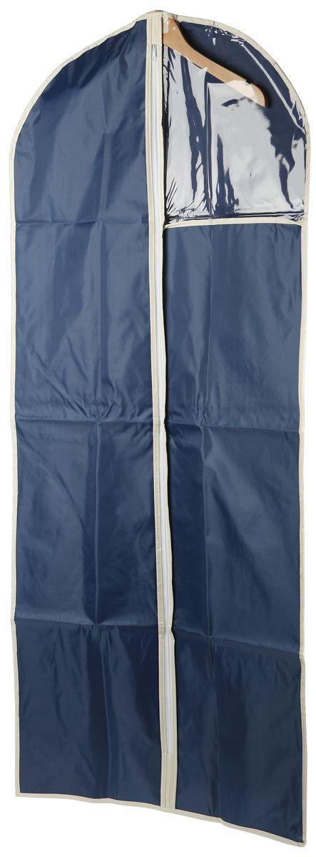Чехол для одежды White Fox Comfort, цвет: голубой, 60 х 135 смWHHH10-355Коллекция Comfort от White Fox изготовлена из полиэстера с пропиткой. Особенность товаров в том, что их можно протирать, в них не накапливается пыль и вещи остаются чистыми. В коллекции представлены самые популярные вещи: подвесные кофры, короба с крышками и без, мягкие чехлы для вещей, чехлы для костюмов. Все изделия упакованы в компактную упаковку, которая имеет подвес. Короба складываются.