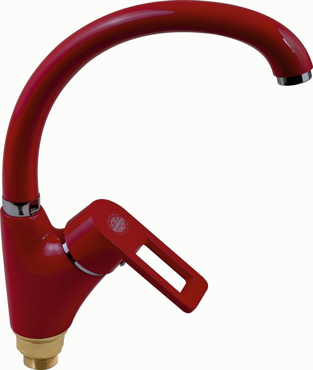 Смеситель для кухни РМС, с высоким поворотным изливом. SL77R-999F. Цвет: красныйSL77R-999FСмеситель для кухни с высоким изливом. Картридж: керамический 40мм. Крепление: гайка. Аэратор: пластиковый. Цвет покрытия корпуса: красный. В комплекте: гибкая подводка Особенности: - Крепление на гайке - Керамич.картридж 40мм - Аэратор пластиковый - Гибкая подводка