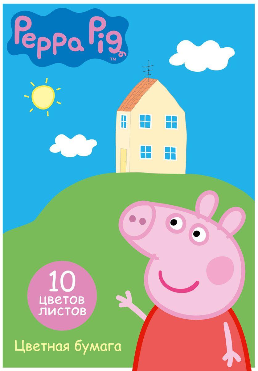 Peppa Pig Бумага цветная Свинка Пеппа 10 листов 29580
