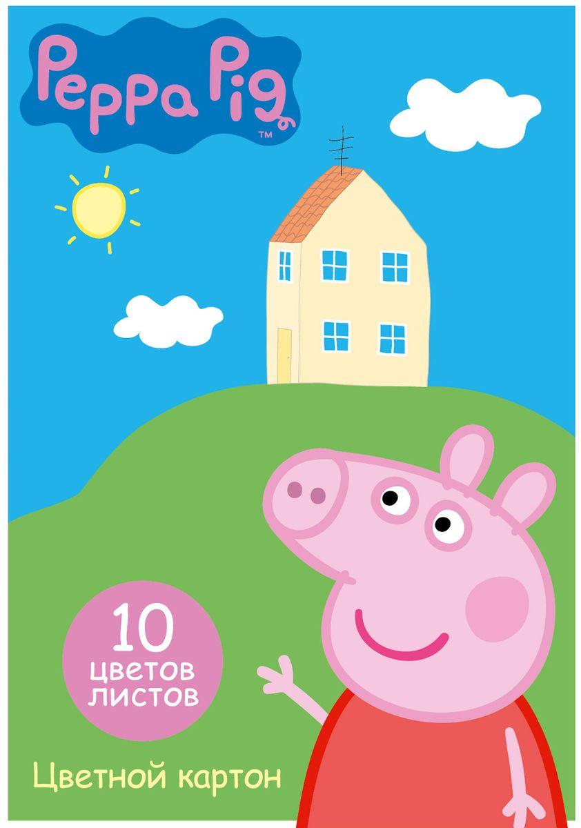 Peppa Pig Цветной картон Свинка Пеппа 10 листов05572Цветной картон Peppa Pig Свинка Пеппа формата А4 идеально подходит для детского творчества. Вупаковке 10 листов мелованного картона: желтый, оранжевый, красный, синий, зеленый, фиолетовый, коричневый, черный, золотой, серебристый. Листы упакованы в папку из мелованного картона с глянцевым лаком, оформленную изображением Свинки Пеппы.Большой выбор ярких, насыщенных цветов расширит возможности для создания аппликаций, поделок и открыток.