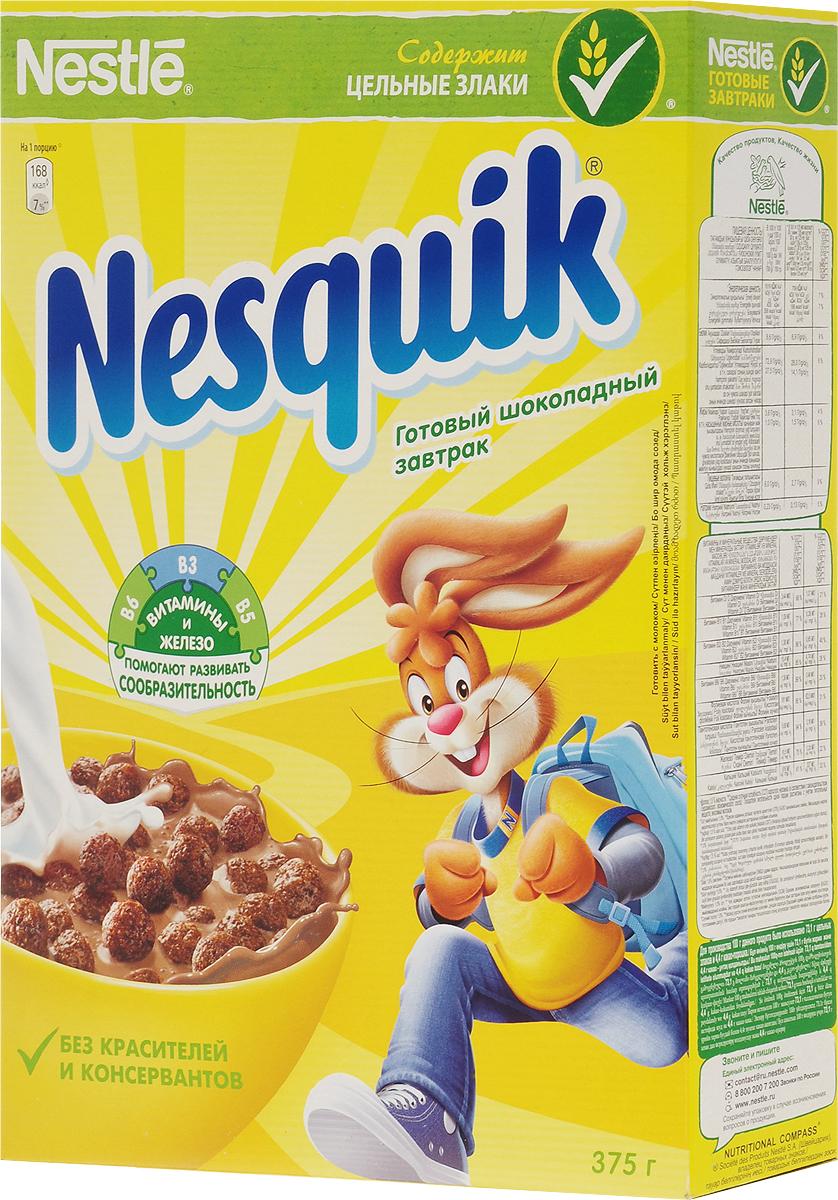 Nestle Nesquik Шоколадные шарики готовый завтрак, 375 г0120710Готовый завтрак Nestle Nesquik Шоколадные шарики - такой вкусный и невероятно шоколадный завтрак! Тарелка полезного для здоровья готового завтрака Nesquik в сочетании с молоком - это прекрасное начало дня. В состав готового завтрака Nesquik входят цельные злаки (природный источник клетчатки), а также он обогащен 7 витаминами, железом и кальцием, которые помогают расти здоровым и умным. Какао - секрет волшебного шоколадного вкуса Nesquik, который так нравится детям. Дети любят готовый завтрак Nesquik за чудесный шоколадный вкус, а мамы - за его пользу.Рекомендуется употреблять с молоком, кефиром, йогуртом или соком.Уважаемые клиенты! Обращаем ваше внимание на то, что упаковка может иметь несколько видов дизайна. Поставка осуществляется в зависимости от наличия на складе.