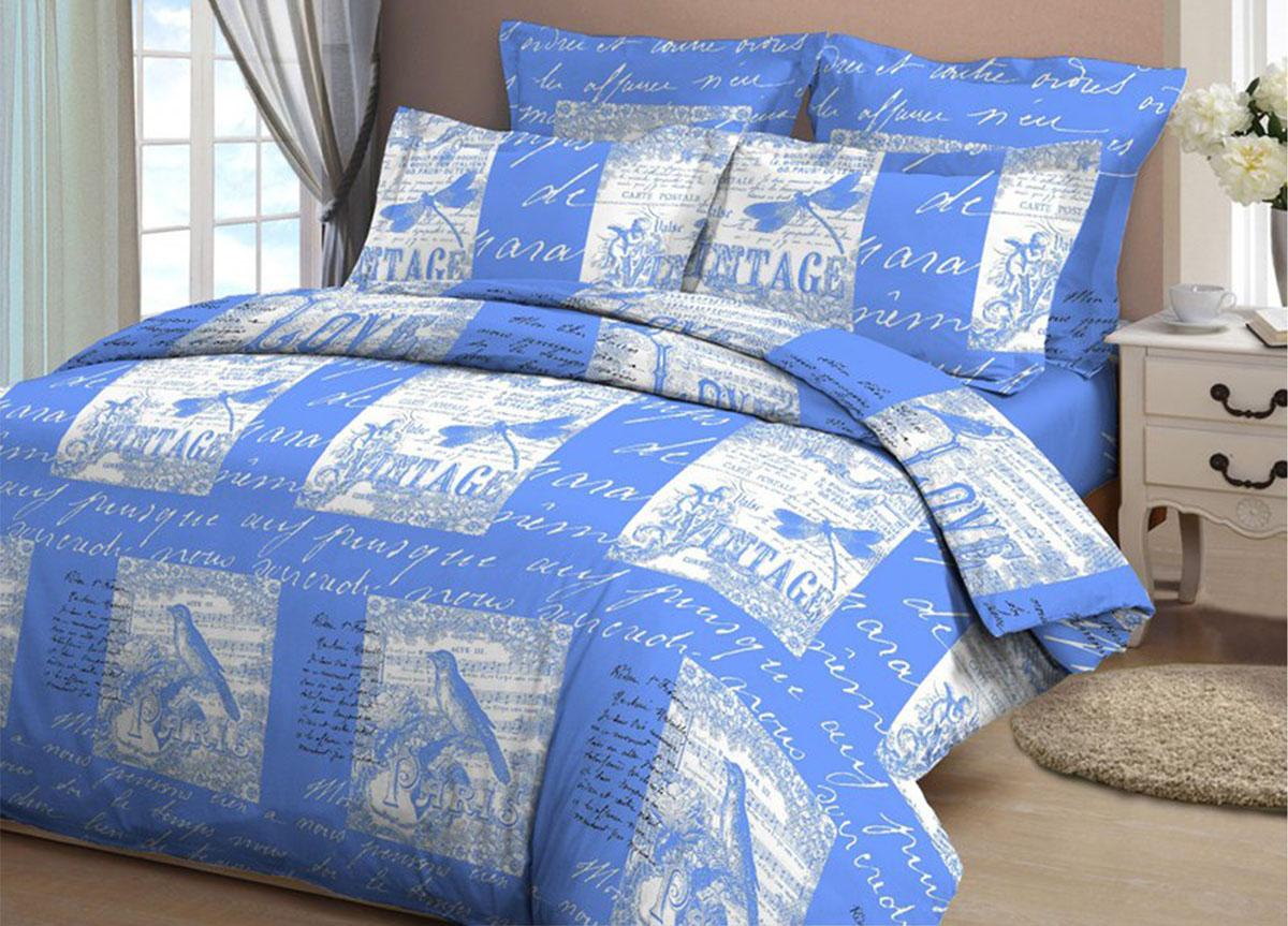 Комплект белья Primavera Васильковый прованс-3, 1,5-спальный, наволочки 70x70, цвет: голубой86557Наволочки с декоративным кантом особенно подойдут, если вы предпочитаете класть подушки поверх покрывала. Кайма шириной 5-10см с трех или четырех сторон делает подушки визуально более объемными, смотрятся они очень аккуратно, даже парадно. Еще такие наволочки называют оксфордскими или наволочками «с ушками». Сатин – прочная и плотная ткань с диагональным переплетением нитей. Хлопковый сатин по мягкости и гладкости уступает атласу, зато не будет соскальзывать с кровати. Сатиновое постельное белье легко переносит стирку в горячей воде, не выцветает. Прослужит комплект из обычного сатина меньше, чем из сатина повышенной плотности, но дольше белья из любой другой хлопковой ткани. Сатин приятен на ощупь, под ним комфортно спать летом и зимой. Производство «Примавера» находится в Китае, что позволяет сократить расходы на доставку хлопка. Поэтому цены на это постельное белье более чем скромные и это не сказывается на качестве. Сатин очень гладкий, мягкий, но при этом, невероятно прочный....