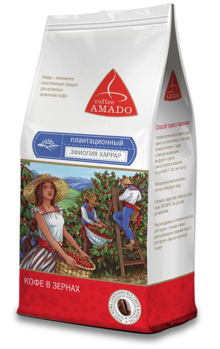 АМАДО AMADO Эфиопия Харрар кофе в зернах, 500 г 4607064133475