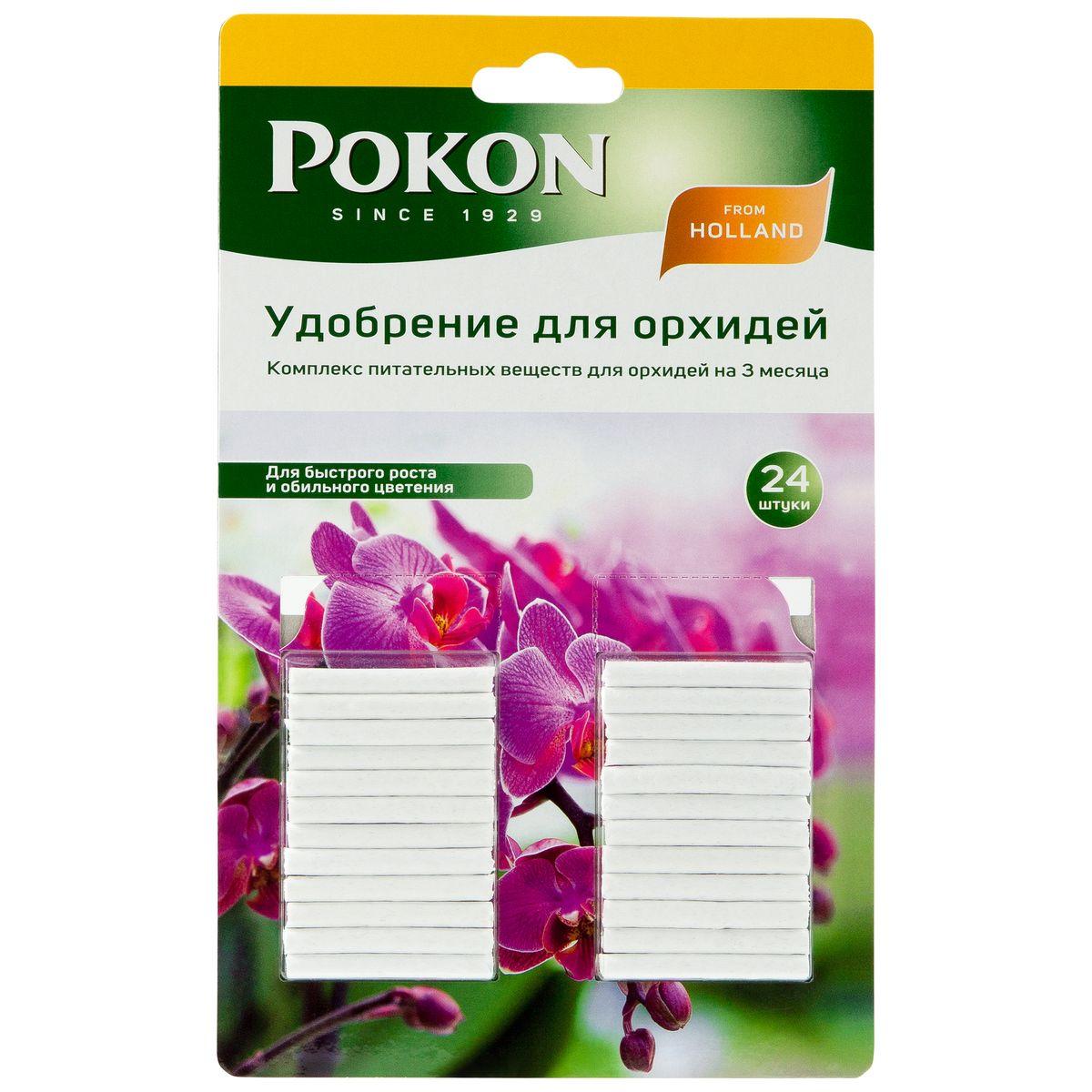 Удобрение Pokon для орхидей, в палочках, 24 шт8711969016057Удобрение Pokon для орхидей в палочках: NPK 14 + 7 + 8 с добавкой 2 MgO. Удобрение в палочках Pokon содержит тщательно подобранные питательные вещества, сбалансированные для орхидей. Эта высококачественная смесь способствует обильному и продолжительному цветению. Инструкция по применению: - Измерьте диаметр горшка с растением и определите нужное количество палочек по прилагаемой таблице. - Полностью воткните палочки в грунт, равномерно распределив их вокруг растения. - Полейте грунт, и удобрение немедленно начнет действовать. - Добавляйте новые палочки каждые три месяца. Состав: 14% — общее содержание азота (N); 2% — аммонийный азот; 2% — мочевинный азот; 9,7% — азот, полученный из мочевинного формальдегида, в том числе: 2,2% — азот, растворимый в холодной воде; 1,1% — азот, растворимый в горячей воде; 7,0% — безводная фосфорная кислота (P2O5), растворимая в нейтральном цитрате аммония и воде; 8,0% —...