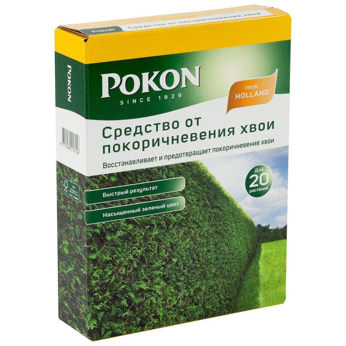 Удобрение Pokon для хвойных растений от покоричневения, 1 кг09840-20.000.00Удобрение Pokon для хвойных растений от покоричневения:Если вечнозеленые растения меняют цвет на желтовато-бурый или коричневый, это обычно свидетельствует о дефиците магния. Проблему можно решить с помощью специального удобрения Pokon. Оно восстанавливает уровень магния в растениях, возвращая им естественный зеленый цвет.Инструкция по применению:- Вносите удобрение 1 раз в год, с марта по август.- Отмерьте нужное количество удобрения мерной ложечкой: для профилактики дефицита магния — 50 г на 1 кв. м (для хвойных растений) или 20 г на 1 кв. м (для других вечнозеленых растений); для восстановления покоричневевшей хвои — 150 г на 1 кв. м.- Равномерно насыпьте гранулы вокруг каждого растения или вдоль живой изгороди.- Смешайте гранулы с верхним слоем грунта.- Полейте грунт, и удобрение немедленно начнет действовать.- При необходимости повторите подкормку через 4–6 недель.Состав:16% — оксид магния (MgO).Удобрение соответствует нормам ЕС.
