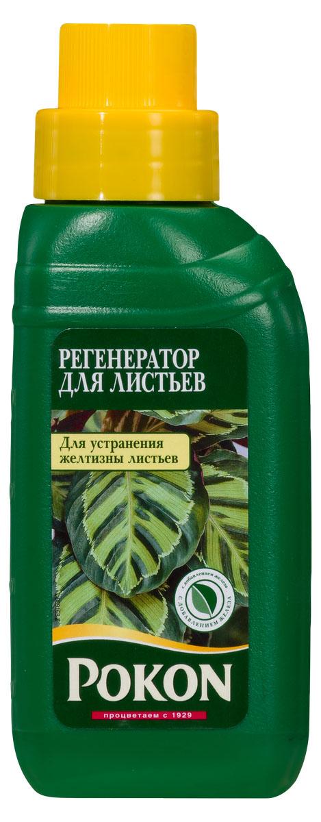 Регенератор растений Pokon Зеленая сила, 250 мл09840-20.000.00Регенератор растений Pokon — Зеленая силаЭто удобрение восстанавливает пожелтевшие листья. За счет высокого содержания железа обеспечивается интенсивная терапия растений с признаками хлороза, вызванного недостатком питательных веществ. Железо стимулирует образование хлорофилла в растениях. В сочетании со сбалансированным количеством питательных веществ (микроэлементов) это позволяет восполнить дефицит. Пожелтевшие листья восстанавливаются и снова приобретают красивый зеленый цвет.Инструкция по применению:- Перед применением встряхните.- Добавьте удобрение в воду для полива, отмерив нужное количество мерной крышечкой (5 мл на 1 л воды).- Используйте удобрение круглый год.- После каждого полива ополаскивайте лейку чистой водой.- Для достижения оптимального результата используйте в сочетании с другими удобрениями Pokon.Удобрение не восстанавливает повреждения растений в результате поражения болезнями и вредителями. Для этого существуют специальные средства, например наша линия «Pokon СТОП».Удобрение соответствует нормам ЕС.