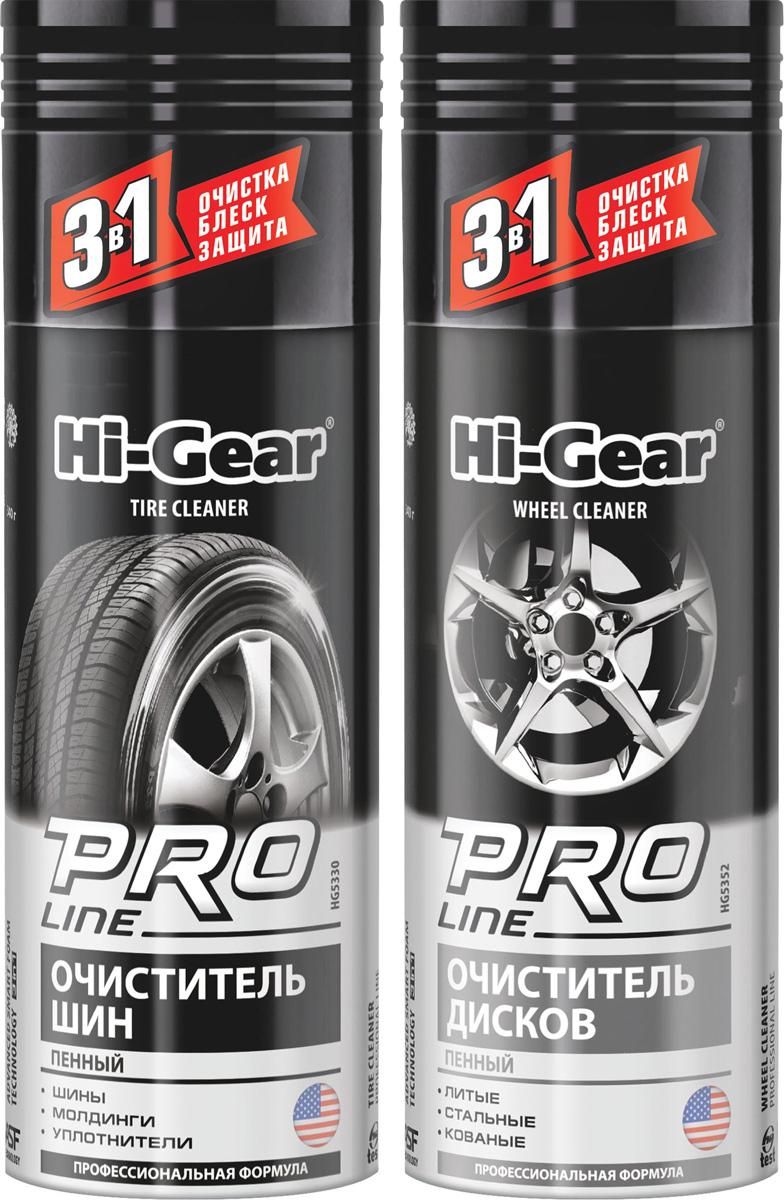 Очиститель шин Hi-Gear, 340 г + ПОДАРОК: Очиститель дисков Hi-Gear, 340 гHG 5330+HG 5352Очиститель шин Hi-Gear - профессиональный препарат для эффективной очистки и защиты боковых поверхностей автомобильных покрышек. Проникая в микротрещины резины, быстро и качественно удаляет въевшиеся загрязнения. При этом обрабатываемая поверхность покрывается слоем особого высокотехнологичного синтетического полимера, который придает ей мокрый блеск и создает надежный долговременный защитный барьер от влаги, загрязнений и дорожных реагентов. Предупреждает преждевременное старение и растрескивание шин. Содержит специально синтезированные компоненты, предотвращающие необратимое изменение цвета резиновых поверхностей при интенсивной эксплуатации. Очиститель шин Hi-Gear быстро очищает и обновляет колесные диски. Новейшая активная формула эффективно удаляет дорожный налет, въевшуюся тормозную пыль, битум, следы технических жидкостей и противогололедных реагентов. Проникая в микротрещины, позволяет проводить глубокую очистку. При этом...