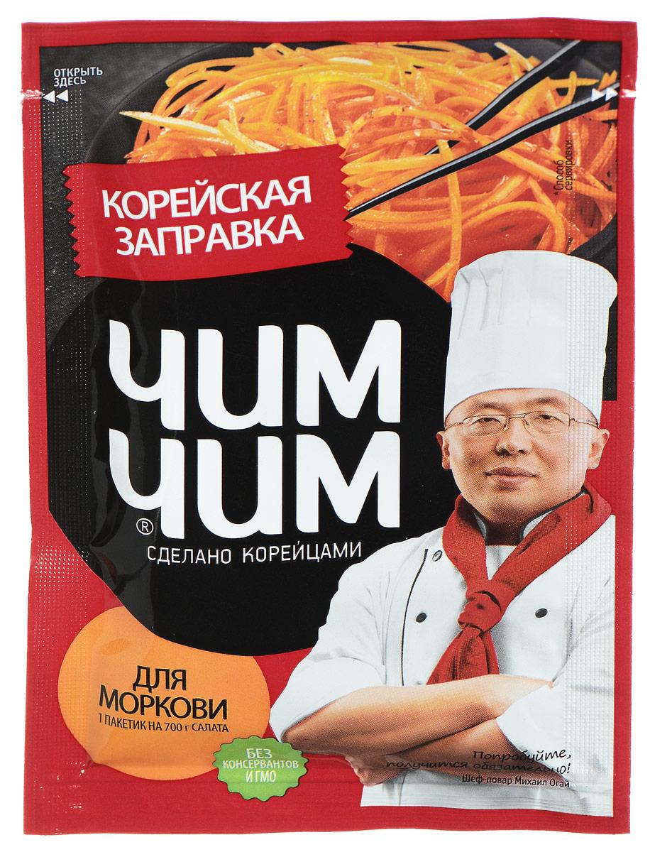 Чим-Чим корейская заправка для моркови, 60 г407Корейская заправка Чим-Чим позволит быстро и легко приготовить салат из моркови. Продукт произведен на основе растительных масел, содержит уксус. Одного пакета достаточно для 600 г салата. На обратной стороне упаковки - рецепт приготовления салата из моркови. Вам понадобится: - 600 г нашинкованной моркови (1 кг неочищенной моркови), - 50 г репчатого лука, - 10 столовых ложек растительного масла. Приготовление: - Свежую морковь нашинкуйте тонкой соломкой. - Лук мелко нарежьте и обжарьте на разогретом масле до золотистого цвета. - Добавьте в морковь содержимое пакета заправки, обжаренный лук с маслом, перемешайте и дайте салату настояться 1 час.