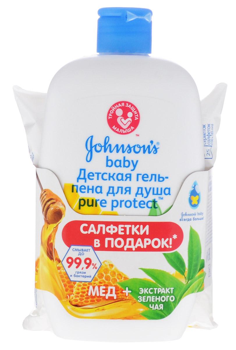 Johnsons Baby Гель-пена для купания Baby Pure Protect 300 мл + Pure Protect влажные салфетки 25 шт в подарокFS-00897Все малыши любят купаться. Брызги воды, душистая пена, любимые игрушки - маленькая кроха готова бесконечно резвиться в ванной. Для детишек это не просто необходимая гигиеническая процедура. Купаясь, они развиваются, играют и получают массу положительных эмоций. Серия специальных средств антибактериальной линейки Pure Protect, разработанная для малышей, сделает купание приятным и безопасным.Детский гель-пена для душа Johnsons Baby Pure Protect смывает до 99,9% всей грязи и микробов. Он деликатно очистит кожу малыша от загрязнений, сохранив её естественную мягкость. Кожа будет надёжно защищена от пересыхания. Множество веселых пузырьков геля-пены доставят крохе только положительные эмоции, а вы избавитесь от переживаний за состояние кожи ребёнка. В комплекте с гелем-пеной идут салфетки Johnsons Baby Pure Protect.Антибактериальные салфетки эффективно очищают от бактерий и прекрасно подходят для чувствительной детской кожи. Они уничтожают до 99.9% грязи и микробов и не вызывают раздражения кожи. Используя их, вы можете быть уверены, что кожа малыша получает самый бережный уход. Объем геля - 300 мл.