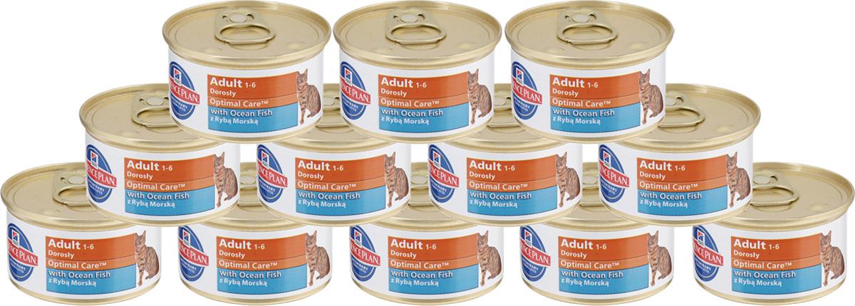 Консервы для взрослых кошек Hills Optimal Care, с океанической рыбой, 85 г х 12 шт0120710Консервы Hills Optimal Care - это полнорационное, сбалансированное питание для взрослых кошек, приготовленное из ингредиентов высокого качества. Без добавления красителей и консервантов. Рацион содержит эксклюзивный комплекс антиоксидантов для поддержки иммунной системы вашего питомца.Ключевые преимущества:- Удовлетворение энергетических потребностей без увеличения объема корма.- Идеальный баланс для отличного здоровья.- Избежание избыточного потребления, способствующего развитию заболеваний.- Поддержание здоровья мочевыводящих путей.- Поддержание сердечных функций и тканей сетчатки. br> - Снижение окислительного поражения клеток и укрепление иммунной системы.Состав: океаническая рыба (минимум 16 %), свинина, скумбрия, свиная печень, пшеничная мука, животный жир, кукурузная мука, молотая кукуруза, целлюлоза, гидролизат белка, кальция сульфат, сухие дрожжи, оксид железа, йодированная соль, таурин, калия хлорид, DL-метионин, дикальция фосфат, витамины и микроэлементы.Среднее содержание нутриентов в рационе: протеины 9 - 10,4%, жиры 5,3 - 6,7%, углеводы 5,1 - 7,6%, влага 74,8 - 75,8%, кальций 0,2 - 0,25%, фосфор 0,17 - 0,19%, натрий 0,07 - 0,13%, калий 0,19 - 0,22%, магний 0,016 - 0,019%, омега-3 жирные кислоты 0,07 - 0,46%, омега-6 жирные кислоты 0,71 - 1,57%, таурин 0,1 - 0,14%. Добавки: Витамин A 6800 - 35700 МЕ/кг, Витамин D 235 - 480 МЕ/кг, Витамин E 90 - 160 мг/кг, Витамин C 12,7 - 13 мг/кг, Бета-каротин 0,3 мг/кг. Энергетическая ценность (100 г): 107 ккал. Вес банки: 85 г. Товар сертифицирован.