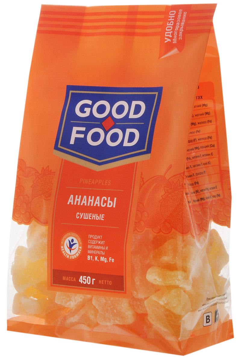 Good Food ананасы сушеные, 450 г4620000671725Сушеные ананасы, которые отличаются сладким вкусом и приятным ароматом, с успехом заменяют конфеты, печенье и другие кондитерские изделия и являются, безусловно, полезным продуктом для перекуса между приемами пищи. Ананасы являются источником калия и магния, железа и цинка, а также витаминов группы B и клетчатки, полезной для пищеварения. Также сушеные ананасы помогают избавиться от отеков, придают силы и улучшают настроение.