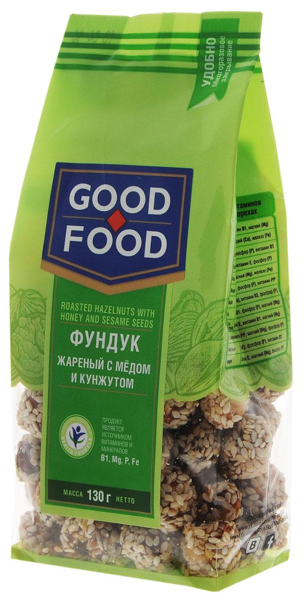 Good Food фундук жареный с медом и кунжутом, 130 г4620000673910Фундук очень полезен. Он содержит около 60% масел, которые состоят из органических кислот, витамины В1, В2, В6, Е и целый спектр полезных минеральных веществ: калий, кальций, магний, натрий, цинк, железо. Этот орех по калорийности приравнивают к мясу и рыбе. В кунжуте содержится большое количество масла, состоящего из кислот органического происхождения, насыщенных и полиненасыщенных жирных кислот, триглицеридов и глицериновых эфиров.