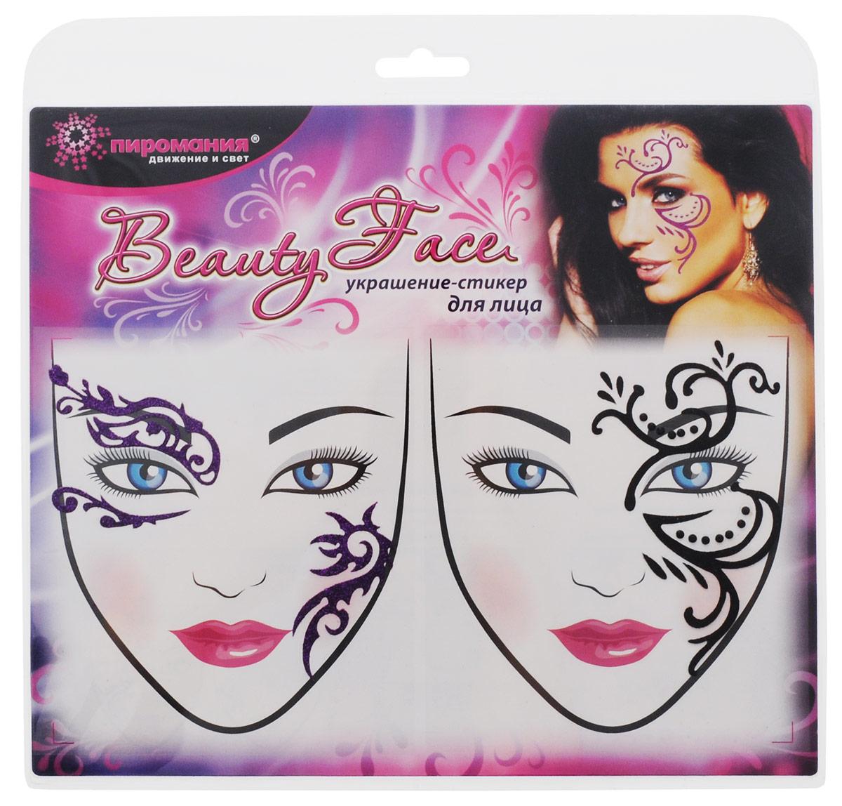 Partymania Украшение-стикер для лица Beauty Face цвет фиолетовый черный 2 шт