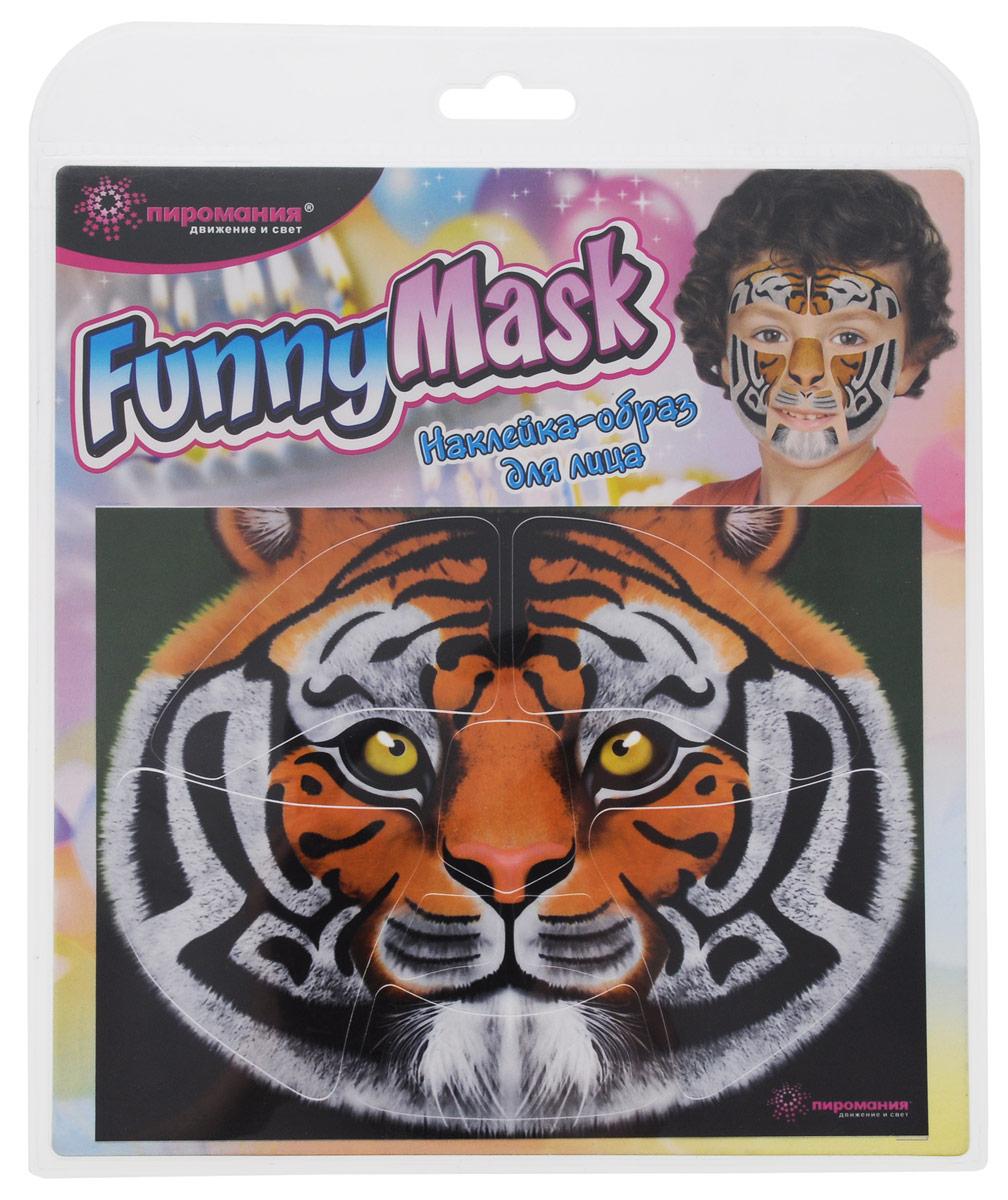 Partymania Наклейка-образ для лица Funny Mask Тигр