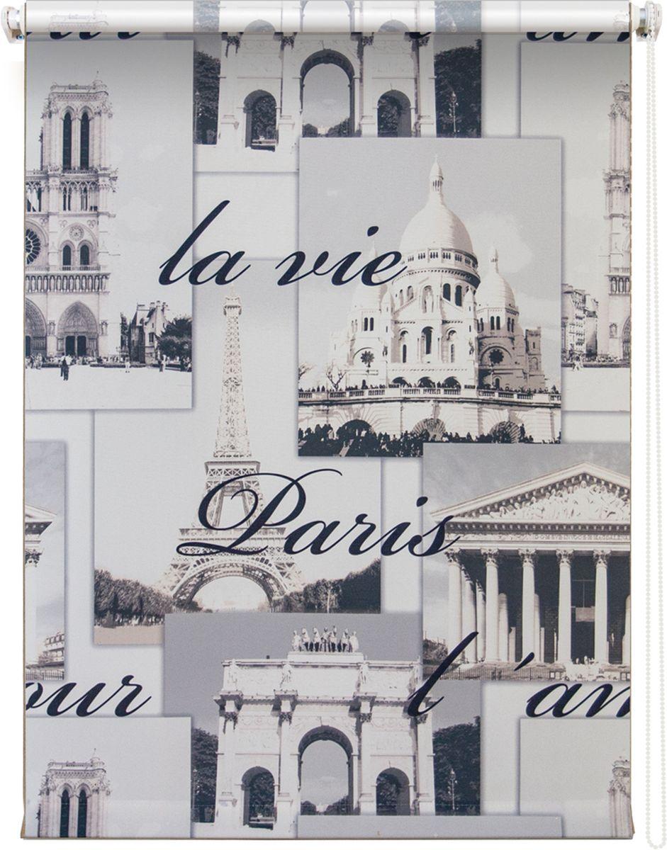Штора рулонная Уют Париж, цвет: серый, белый, 80 х 175 см62.РШТО.8969.080х175Штора рулонная Уют Париж выполнена из прочного полиэстера с обработкой специальным составом, отталкивающим пыль. Ткань не выцветает, обладает отличной цветоустойчивостью и светонепроницаемостью. Штора закрывает не весь оконный проем, а непосредственно само стекло и может фиксироваться в любом положении. Она быстро убирается и надежно защищает от посторонних взглядов. Компактность помогает сэкономить пространство. Универсальная конструкция позволяет крепить штору на раму без сверления, также можно монтировать на стену, потолок, створки, в проем, ниши, на деревянные или пластиковые рамы. В комплект входят регулируемые установочные кронштейны и набор для боковой фиксации шторы. Возможна установка с управлением цепочкой как справа, так и слева. Изделие при желании можно самостоятельно уменьшить. Такая штора станет прекрасным элементом декора окна и гармонично впишется в интерьер любого помещения.