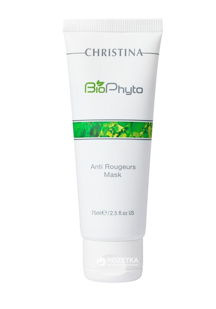 Christina Противокуперозная маска Bio Phyto Anti Rougeurs Mask - 75 млБ33041Уникальная успокаивающая маска, обогащенная высокотехнологичными растительными ингредиентами. Значительно уменьшает покраснение. Очищает, улучшает эластичность и прочность капилляров, клеточный метаболизм, способствует регенерации клеток. Активные компоненты: Экстракт тасманского перца, хлорофилл, масло календулы, масло виноградных косточек, прополис.Результат: Уменьшает отечность и пастозность, обладает успокаивающим воздействием.