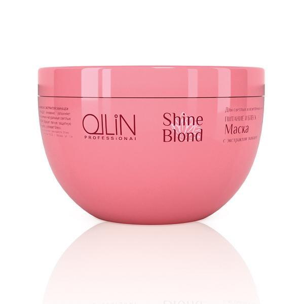 Ollin Маска с экстрактом эхинацеи Shine Blond Echinacea Mask 300 млFS-00103Ollin Shine Blond Echinacea Mask Маска с экстрактом эхинацеи - маска с легким серебристым оттенком, прекрасно восстанавливает ваши волосы, бережно ухаживая за ними. Увлажняет волосы изнутри, наполняет их структуру всеми нужными и важными компонентами. Уплотняет структуру светлых и осветленных волос, препятствует сечению и ломкости волос. В составе маски белок серицин, который создает невидимую защиту, не утяжеляя волос, делает их плотными и густыми. Маска сохраняет и даже делает цвет ярче и сочнее. Волосы сильные, блестящие и наполненные здоровьем.В складе маски есть самый важный для нее компонент, экстракт эхинацеи, который тонкий и слабенькие волосы защитит и сделает крепче и толще. Кератин, один из необходимых компонентов, средств по уходу за волосами, наполнит каждый волосок, добавит необходимые частички, волос с его помощью становится ровным и гладким по всей длине.