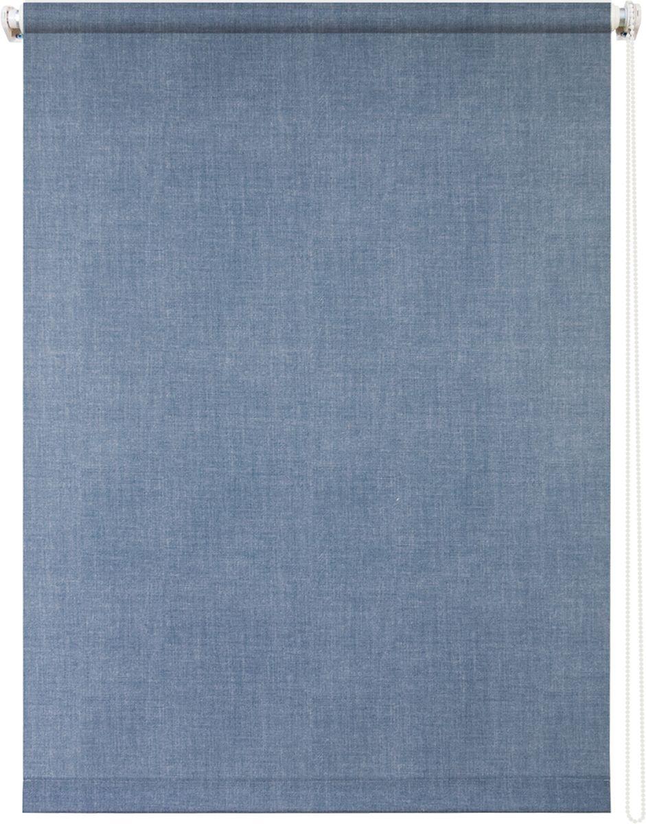 Штора рулонная Уют Деним, 140 х 175 см19201Штора рулонная Уют Деним выполнена из прочного полиэстера с обработкой специальным составом, отталкивающим пыль. Ткань не выцветает, обладает отличной цветоустойчивостью и хорошей светонепроницаемостью. Изделие оформлено под джинсовую ткань, отлично подойдет для спальни, кухни, гостиной, а также офиса или кабинета. Штора закрывает не весь оконный проем, а непосредственно само стекло и может фиксироваться в любом положении. Она быстро убирается и надежно защищает от посторонних взглядов. Компактность помогает сэкономить пространство. Универсальная конструкция позволяет крепить штору на раму без сверления, также можно монтировать на стену, потолок, створки, в проем, ниши, на деревянные или пластиковые рамы. В комплект входят регулируемые установочные кронштейны и набор для боковой фиксации шторы. Возможна установка с управлением цепочкой как справа, так и слева. Изделие при желании можно самостоятельно уменьшить. Такая штора станет прекрасным элементом декора окна и гармонично впишется в интерьер любого помещения.