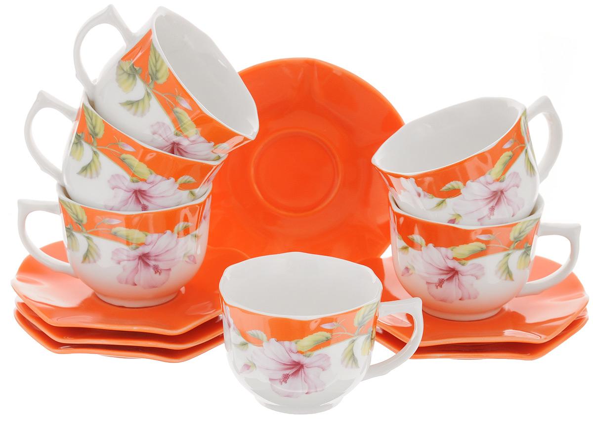 Набор кофейный Loraine, 12 предметов. 2472724727Кофейный набор Loraine состоит из 6 чашек и 6 блюдец. Изделия выполнены из высококачественной керамики и оформлены цветочным рисунком. Такой набор станет прекрасным украшением стола и порадует гостей изысканным дизайном и утонченностью. Набор упакован в подарочную коробку, задрапированную белой атласной тканью. Объем чашки: 100 мл. Диаметр чашки по верхнему краю: 6,5 см. Высота чашки: 5 см. Диаметр блюдца: 11 см. Высота блюдца: 1,5 см.