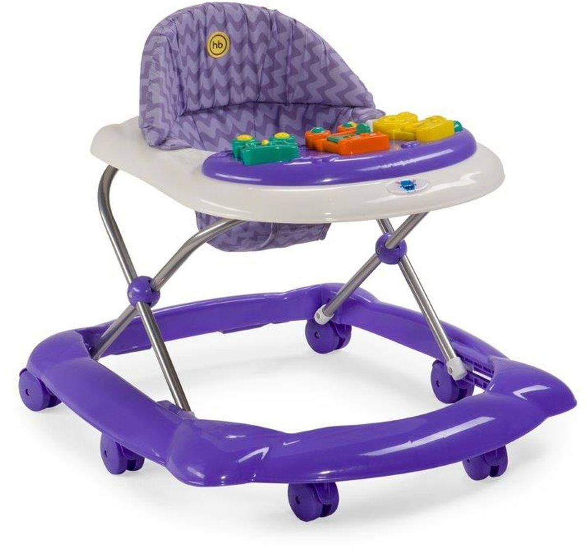 Happy Baby Ходунки Pioneer цвет фиолетовый
