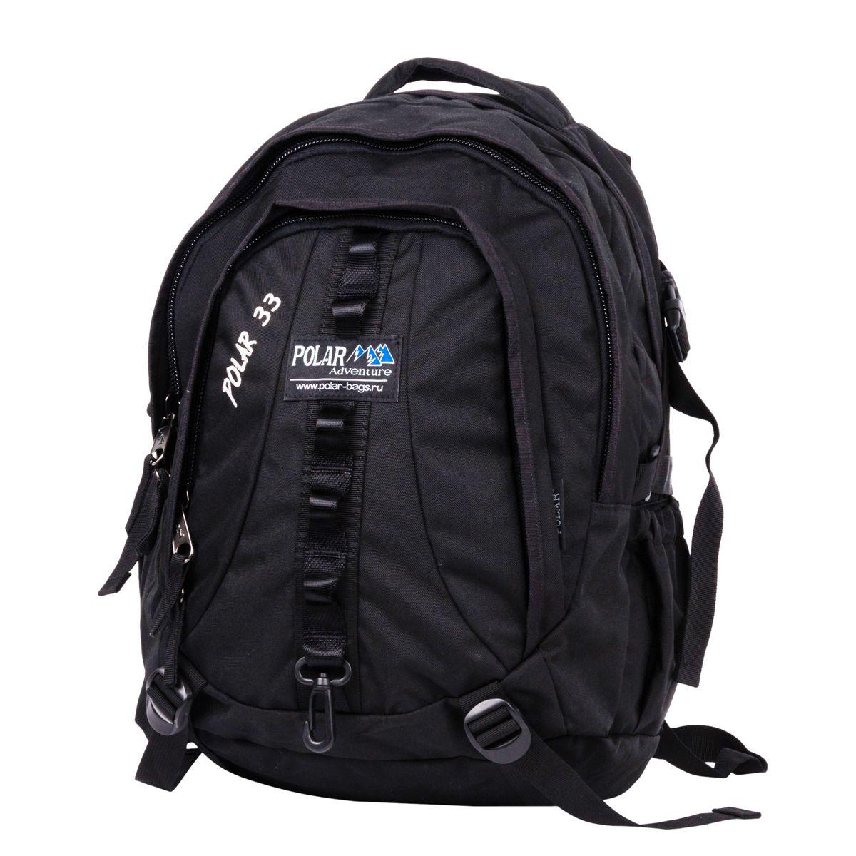 Рюкзак городской Polar, 27 л, цвет: черный. П1002-05D-252/7Небольшой, вместительный рюкзак фирмы Polar. Полностью вентилируемая спинка с системой Aircomfort, мягкие плечевые лямки создают дополнительный комфорт при ношении. Центральный отсек для персональных вещей и внутренним карманом для папки А4. Маленький карман для mp3, CD плеера. Выход под наушники. Большой передний карман с органайзером. Так же есть грудные стяжки, фиксирующие его удобное положение. Боковой карман из трикотажной сетки для бутылки с водой. Дождевик специальной формы на рюкзак, защищает его от намокания в дождливую погоду.