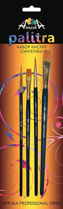 Апплика Набор кистей круглых и плоских Палитра №8, 13, 1, 3 (4 шт)PP-001Кисти из набора Аппликаидеально подойдут для художественных и декоративно-оформительских работ. Щетина изготовлена из волоса синтетического волоса. Щетинки конусообразной формы имитируют натуральный волос средней жесткости. Такие кисти подходят для создания четких линий, заливки фона, а также декоративных работ - лессировок, покрытия лаком, использования паст и других работ. В набор входят плоские кисти- №8, 13 и круглые кисти №1, 3