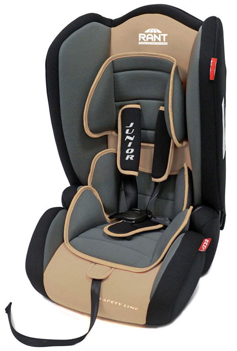 Rant Автокресло Junior цвет бежевый от 9 до 36 кг