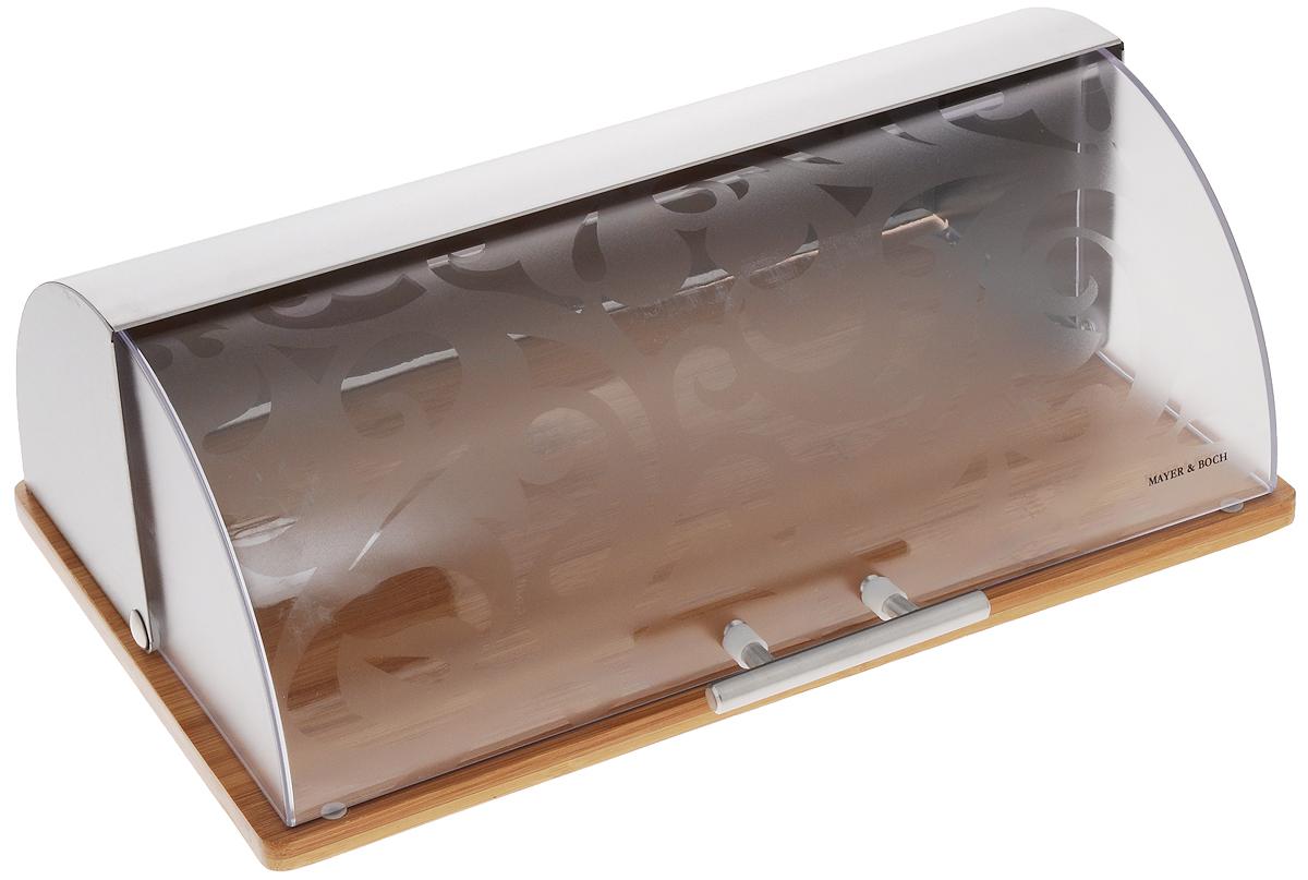 Хлебница Mayer & Boch, 39 х 28 х 14,5 см24194Хлебница Mayer & Boch позволит надолго сохранить свежесть, мягкость, аромат хлеба и других хлебобулочных изделий. Она выполнена в классическом дизайне из нержавеющей стали, бамбука и полупрозрачного пластика с красивым узором. Металл не окисляется, не ржавеет и не вступает в реакцию с пищевыми продуктами, а бамбук экологичен и безопасен. Хлебница снабжена удобной крышкой и отверстиями для вентиляции продуктов. Она имеет компактные размеры, поэтому не займет много места. Эксклюзивный дизайн, эстетика и функциональность хлебницы делают ее превосходным аксессуаром на вашей кухне.