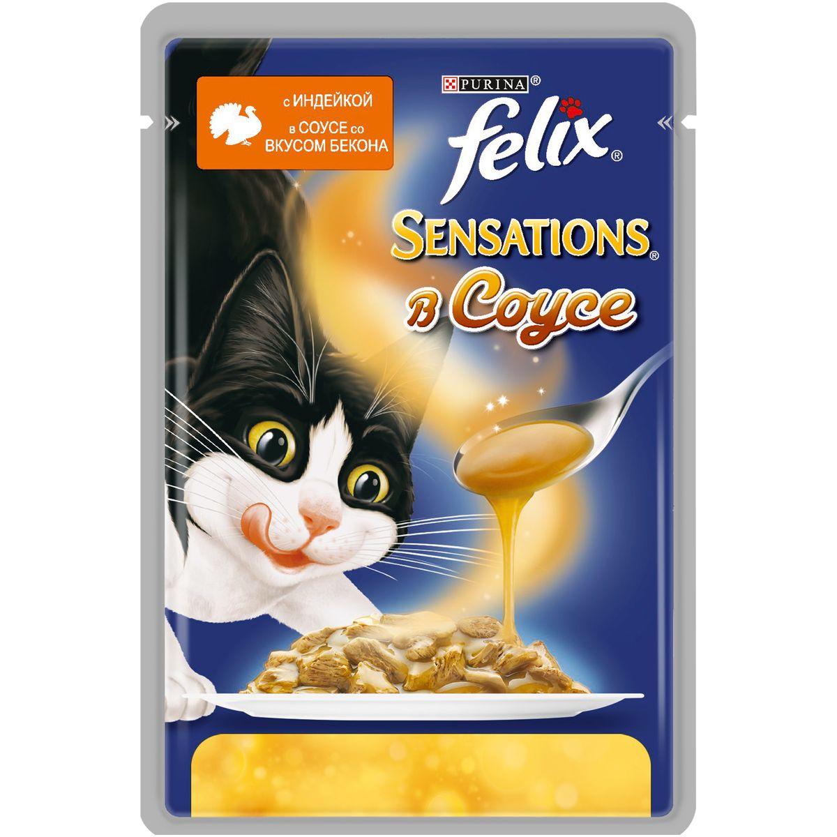 Консервы для кошек Felix Sensations, с индейкой в соусе со вкусом бекона, 85 г7613034957917Консервы для кошек Felix Sensations - консервированный полнорационный корм для взрослых кошек, с индейкой в соусе со вкусом бекона. Корм Felix Sensations - это необыкновенно вкусный корм для кошек с нежными мясными кусочками в соусах с разными вкусами для неожиданных вкусовых ощущений. Вам питомец не сможет устоять перед аппетитным внешним видом, ароматом и вкусом этого потрясающего корма. Корм содержит Омега-6 жирные кислоты, а также правильное сочетание белка и витаминов для полного удовлетворения ежедневных потребностей вашей кошки. Состав: мясо и продукты переработки мяса (из которых индейка 4%), экстракт растительного белка, рыба и продукты переработки рыбы, минеральные вещества, сахара, красители, витамины. Добавленные вещества (на 1 кг): витамин А 780 МЕ; витамин D3 120 МЕ; витамин Е 17 МЕ; железо 9 мг; йод 0,22 мг; медь 0,7 мг; марганец 1,7 мг; цинк 16 мг; таурин 490 мг; ароматизатор бекона 30 мг. Гарантируемые показатели: влажность 79%, белок...