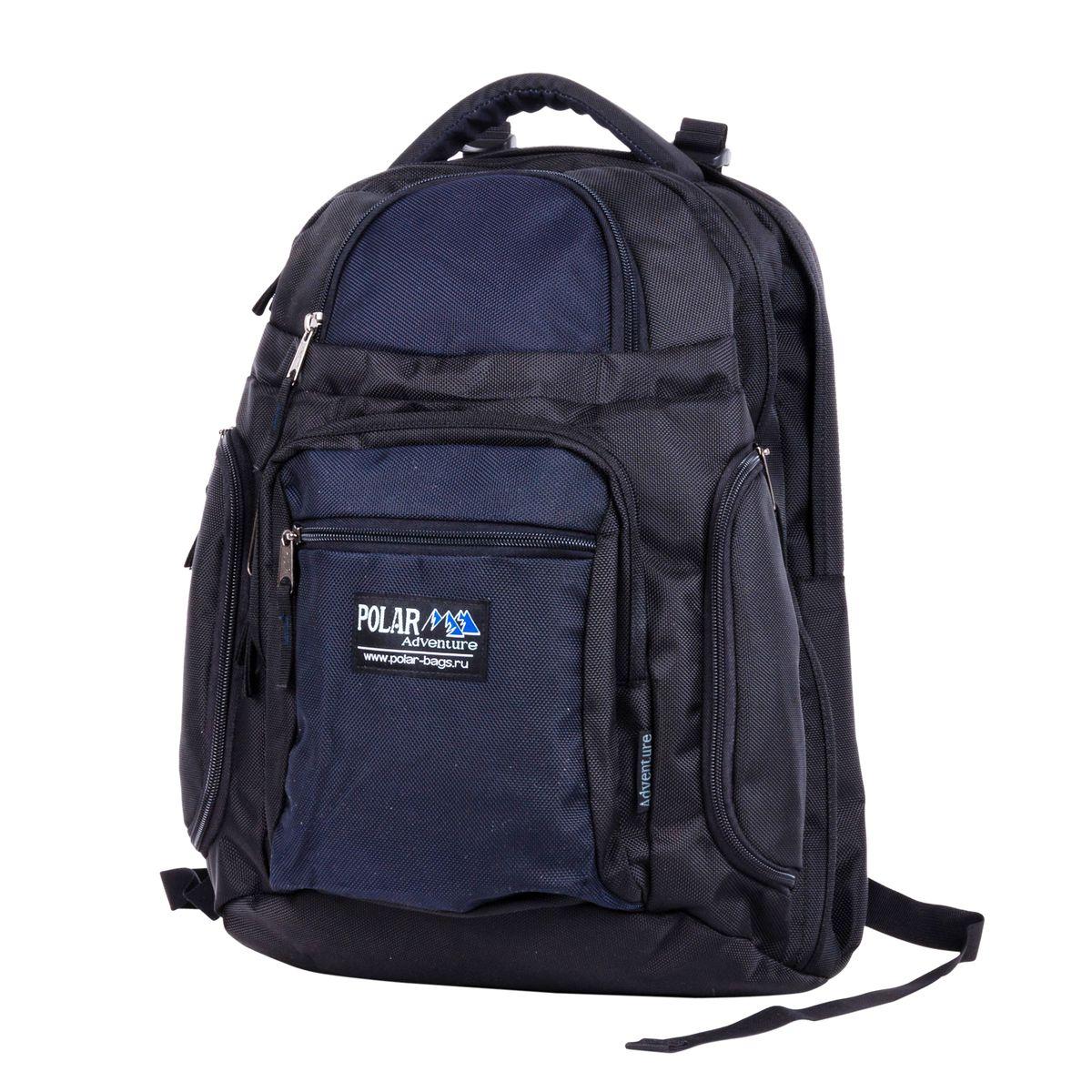 Рюкзак городской Polar, 35,5 л, цвет: синий. П1063-04П1063-04Материал – высокопрочный полиэстер с водоотталкивающей пропиткой. Недорогой рюкзак для Вашего ноутбука. Жесткая спинка с вертикальными вставками из пены и трикотажной сетки для лучшей циркуляции воздуха, удобные лямки с дополнительной поясничной стяжкой, уменьшат нагрузку на спину и сделают рюкзак очень удобным и комфортным при эксплуатации. Отделение для ноутбука с дополнительными карманами для всего самого необходимого (зарядное устройство, мышка) + отделение для рабочих документов формата А4, папок или ваших вещей. Два боковых кармана на молнии. Вместительный карман с органайзером и карабином для ключей. Два кармана на молнии для мелких предметов. Вместительный и очень удобный рюкзак позволит вам взять с собой все необходимое как для вашего портативного компьютера, так и для себя. Материал: Cordura PU 1000D.