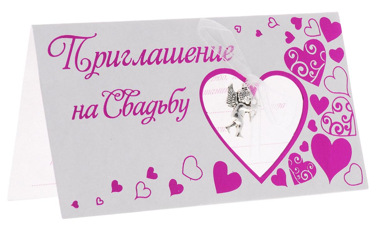 Sima-land Свадебное приглашение Сердца цвет белый малиновый 123357_белый, малиновый