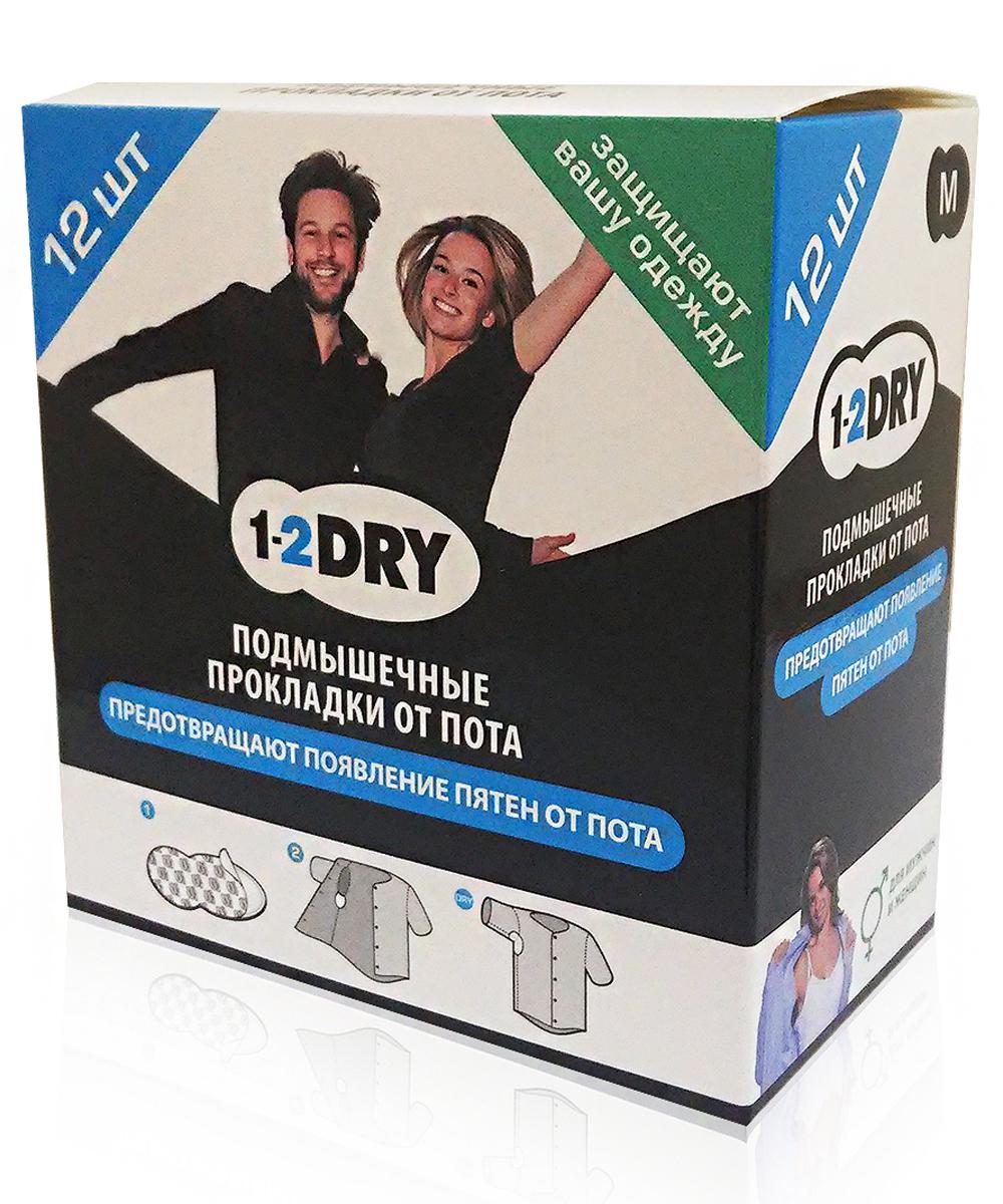 1-2DRY Прокладки для подмышек от пота №12 средние темного цветаFA-8116-1 White/pinkЗащищают вашу одежду, предотвращают появление пятен от пота. Тонкие, мягкие, незаметные, легко крепятся к одежде. Каждая пара в индивидуальной упаковке.