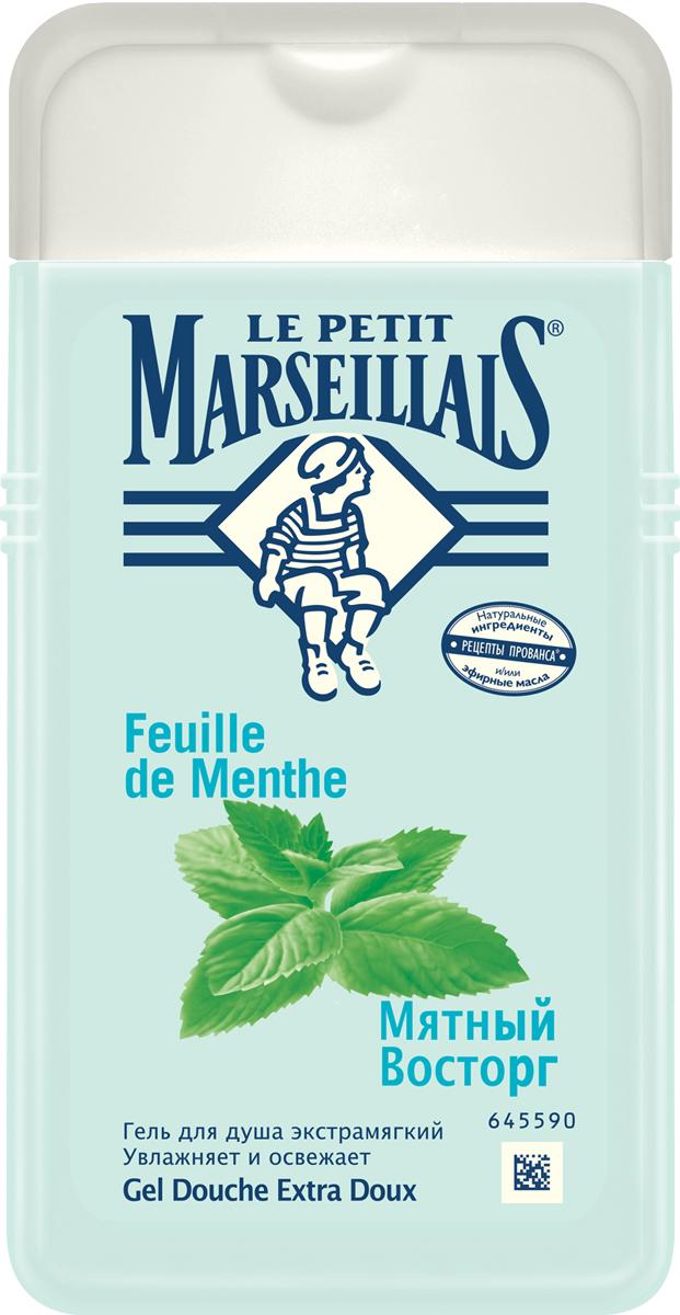 Le Petit Marseillais Гель для душа Мятный восторг, 250 мл30340321Наша мята выращена во Франции на органических фермах. Этот гель заботливо очищает вашу кожу. Его воздушная и легкосмывающаяся пена оставляет свежий аромат. Ваша кожа мягкая, увлажненная и свежая.