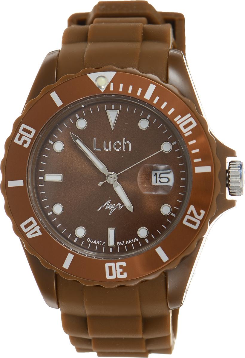Часы наручные мужские Луч, цвет: коричневый. 728785944728785944Стильные женские часы Луч выполнены из пластика и силикона. Циферблат оформлен символикой бренда и дополнен индикатором даты. Корпус часов оснащен кварцевым механизмом со сменным элементом питания, а также дополнен браслетом, который застегивается на практичную пряжку. На стрелки и циферблат нанесен светящийся состав. Часы поставляются в фирменной упаковке. Часы Луч подчеркнут отменное чувство стиля их обладателя.