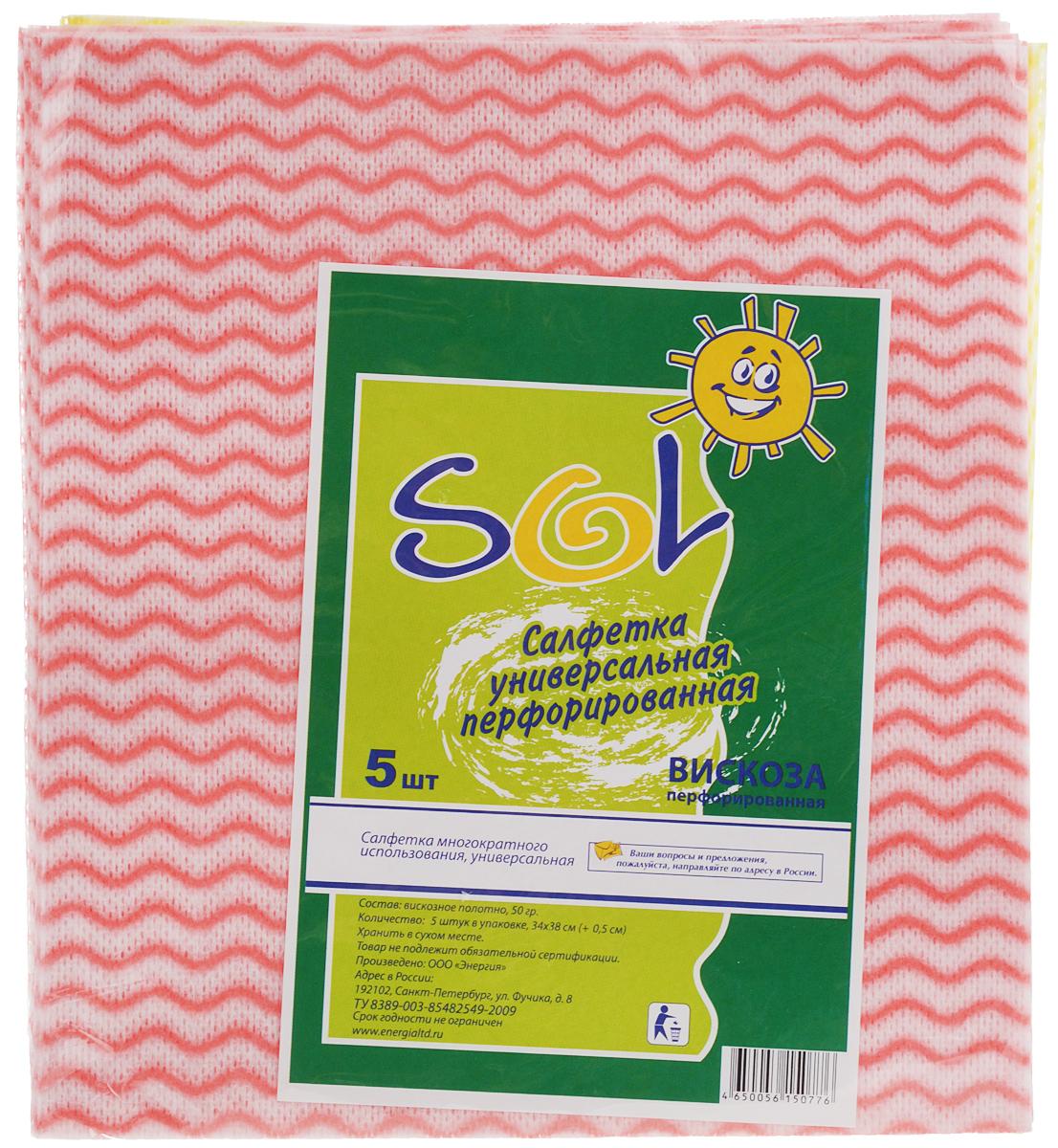 Салфетка для уборки Sol из вискозы, перфорированная, цвет: желтый, розовый, 34 x 38 см, 5 шт10005/10053_желтый,розовыйПерфорированные салфетки для уборки Sol, выполненные из вискозы, предназначены для уборки и могут применяться с различными моющими средствами. Эффективно впитывают жидкость. Мягкие и прочные, легко отжимаются и быстро сохнут. Рекомендации по уходу: Для обеспечения гигиеничности уборки после применения прополоскать в теплой воде. Для продления срока службы не применять машинную стирку, не гладить и не кипятить.