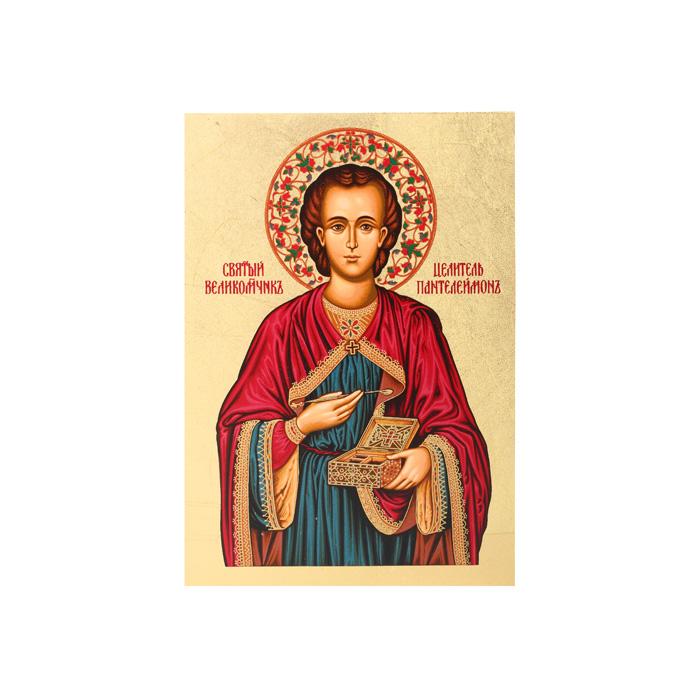 """Икона Артола """"Св. Пантелеймон (в синем)"""", 12,5 см х 16,5 см х 2 см IR-SHPc-P2"""