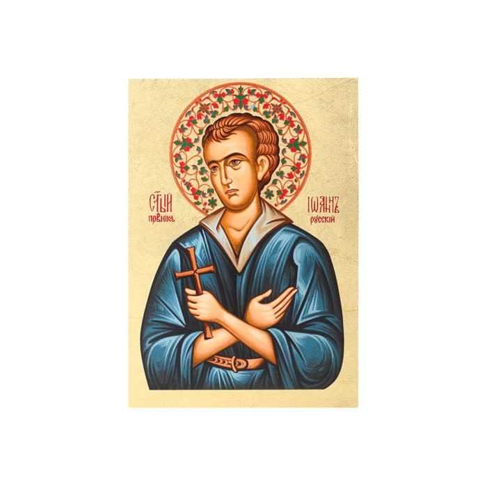 """Икона Артола """"Св. Иоанн Русс. (в синем)"""", 12,5 см х 16,5 см х 2 см IR-SJRc-P2"""