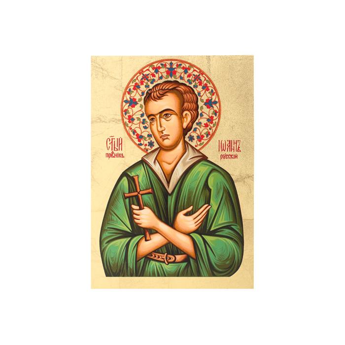 """Икона Артола """"Св. Иоанн Русс. (в зеленом)"""", 12,5 см х 16,5 см х 2 см IR-SJRg-P2"""