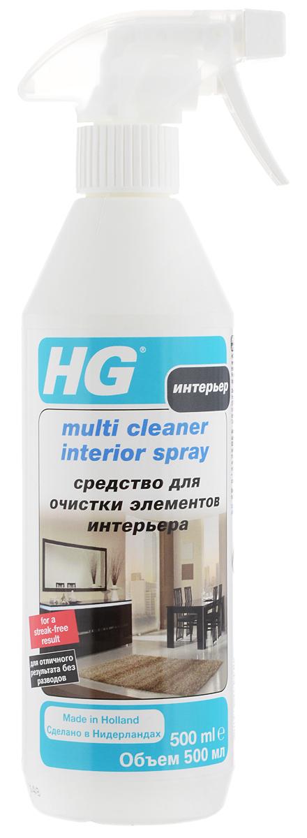 Средство для очистки элементов интерьера HG, 500 мл148050161Удобное в применение средство HG для очистки элементов интерьера легко удаляет загрязнения, пятна, жир, следы от пальцев, стаканов и другие загрязнения с любых видов поверхности, таких как пластик, МДФ, ПВХ и другие. Применение: для всех видов поверхностей. Инструкции по применению: Поверните насадку спрея в положение STREAM/SPRAY. Распылите на очищаемую поверхность. Протрите, удалив загрязнение, и отполируйте сухой матерчатой салфеткой. Повторите обработку при необходимости. После использования поверните насадку распылителя в положение OFF. Товар сертифицирован.