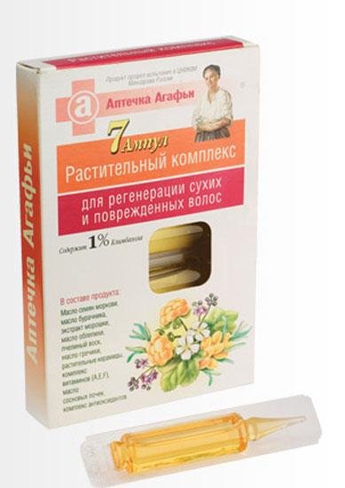Аптечка Агафьи Комплекс растительный для регенерации сухих и поврежденных волос, 7 ампул х 5 мл071-5-3655Масляный растительный комплекс в ампулах для регенерации сухих и поврежденных волос обладает повышенным восстанавливающим эффектом. Каждая ампула содержит сбалансированные активные вещества: пчелиный воск, растительные керамиды, масло гречихи, соевое масло, комплекс витаминов (A, E, F ), масло семян моркови, масло бурачника, масло облепихи, экстракт морошки, масло сосновых почек, климбазол, комплекс антиоксидантов. Растительный комплекс рекомендуется для оздоровления и восстановления волос. Продукт прошел лабораторные испытания в ЦНИКВИ Минздрава России