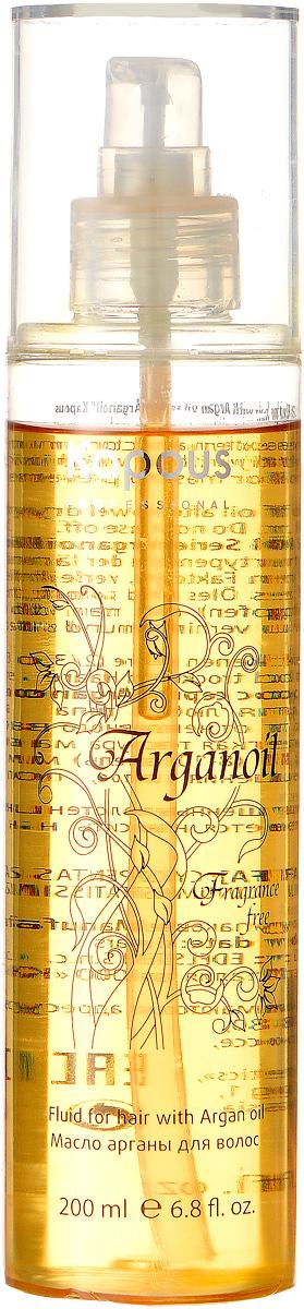 Kapous Масло арганы для волос Arganoil 200 млFS-00103Питательное масло ArganOil Kapous изготовлено на основе масла Арганы - ценнейшего продукта, получаемого в Марокко из орехов Арганы. Масло имеет запатентованную формулу и подходит для любого типа волос. Благодаря уникальным свойствам этого природного продукта даже ломкие волосы получают все необходимые вещества для нормального роcта и максимального восстановления. Масло восстанавливает сильно поврежденные волосы, делая их послушными. При продолжительном уходе возвращает волосам естественный вид, блеск, эластичность и мягкость. Легкая текстура масла моментально впитывается, не оставляя жирного, сального блеска. Продукт идеально подходит для восстановления волос после химической завивки или повреждений после обесцвечивания.