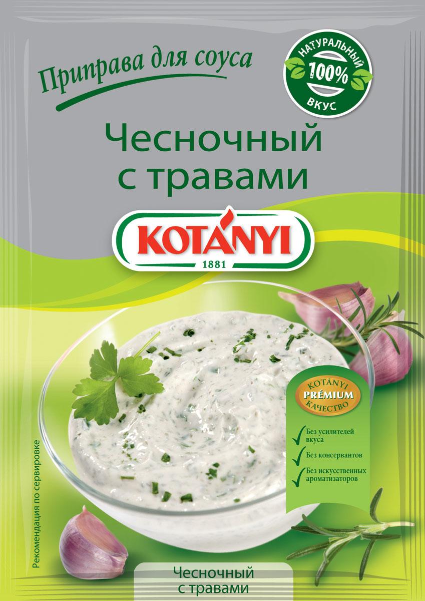 Kotanyi Приправа для соуса Чесночный с травами, 13 г0120710Настоящее кулинарное наслаждение: мягкий чесночно-травяной соус для придания освежающего пикантного вкуса разнообразным блюдам. Готовится в одно мгновение. Применение: особенно хорошо подходит к блюдам из курицы, баранины, запеченному картофелю, овощам и чипсам.