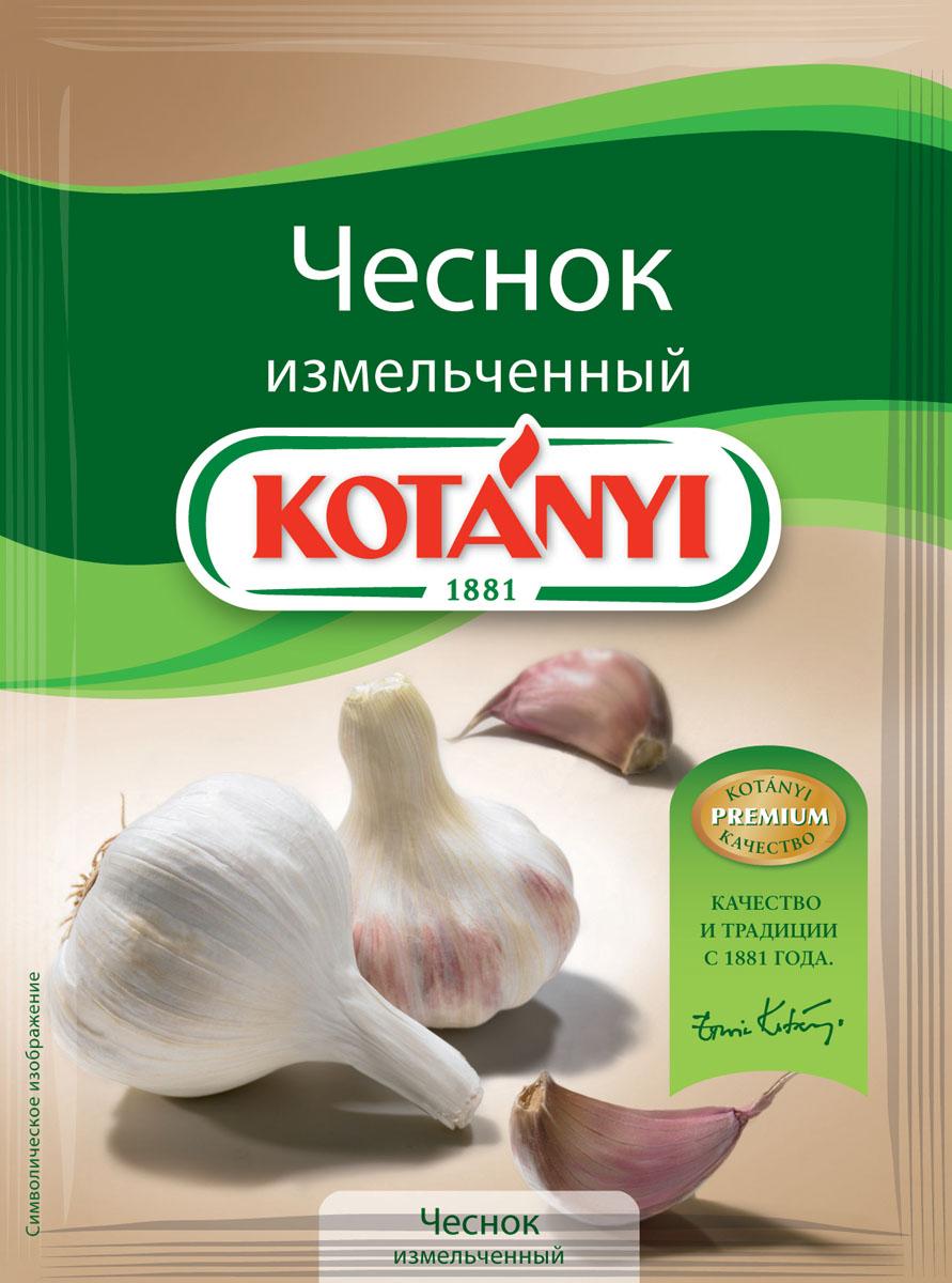 Kotanyi Чеснок измельченный, 28 г152611Чеснок обладает пикантным, немного жгучим и чуть сладковатым вкусом. Чеснок - это неотъемлемый ингредиент средиземноморской и азиатской кухни. Измельченный чеснок Kotanyi придаст вашим блюдам такой же неповторимый вкус и аромат, как и свежий чеснок. Применение: супы, соусы, овощные, мясные и сырные блюда, овощные и грибные соленья.