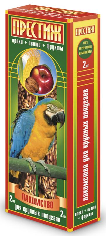 Лакомство для крупных попугаев Престиж палочки с овощами, фруктами и орехом, 2 шт4627092860136Лакомство Престиж для Крупных попугаев в виде жестких палочек, является идеальным лакомством для Вашего питомца, в Состав: которого входят не только необходимые для крупных попугаев зерна, но в том числе кукуруза, полосатые семена подсолнечника, орехи, овощи и фрукты. Употребление жестких лакомств помогает Вашему питомцу самостоятельно ухаживать за клювом, и является отличным разнообразием в кормлении. Состав: Пшеница, кукуруза, овес, ячмень, семена подсолнечника, арахис, семена тыквы, арахис в скорлупе, полосатые семена, сушеные овощи и фрукты, витамины.