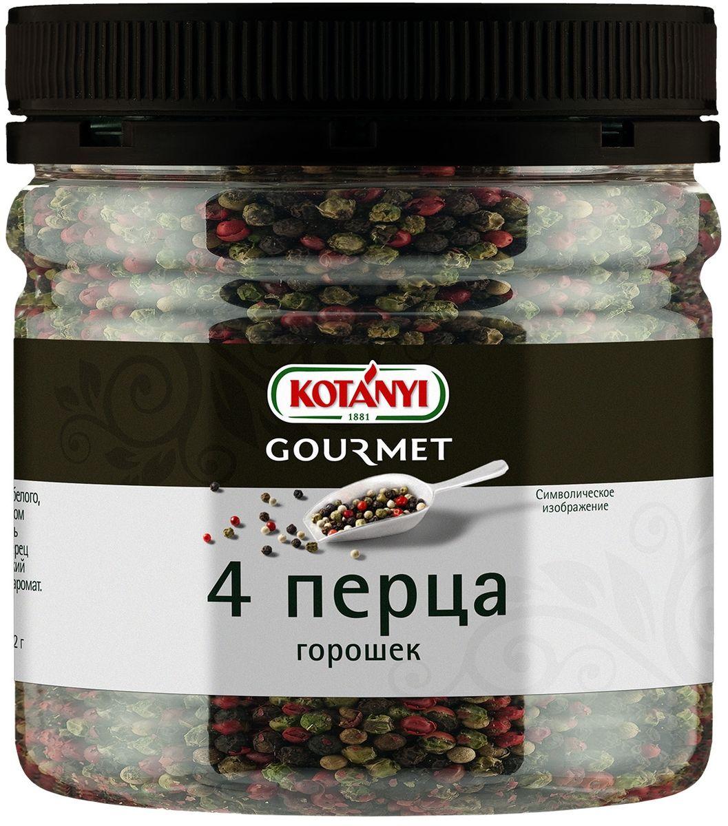 Kotanyi 4 перца, 170 г7343114 перца KotanyI - это настоящее кулинарное сокровище! Яркая, острая, обладающая великолепным ароматом, эта смесь перцев идеально подходит как для заправки, так и для украшения разнообразных блюд. Это классическая смесь черного, белого, зеленого и так называемого розового перца, который на самом деле является плодами дерева Шинус. Черный перец – очень ароматная специя с острым вкусом, в то время как белый перец обладает более мягким вкусом. Зеленый перец придает тонкий пряный аромат. Розовый перец имеет мягкий вкус и легкий аромат. Внимание! Может содержать следы глютеносодержащих злаков, яиц, сои, сельдерея, кунжута, орехов, молока (лактозы), горчицы.