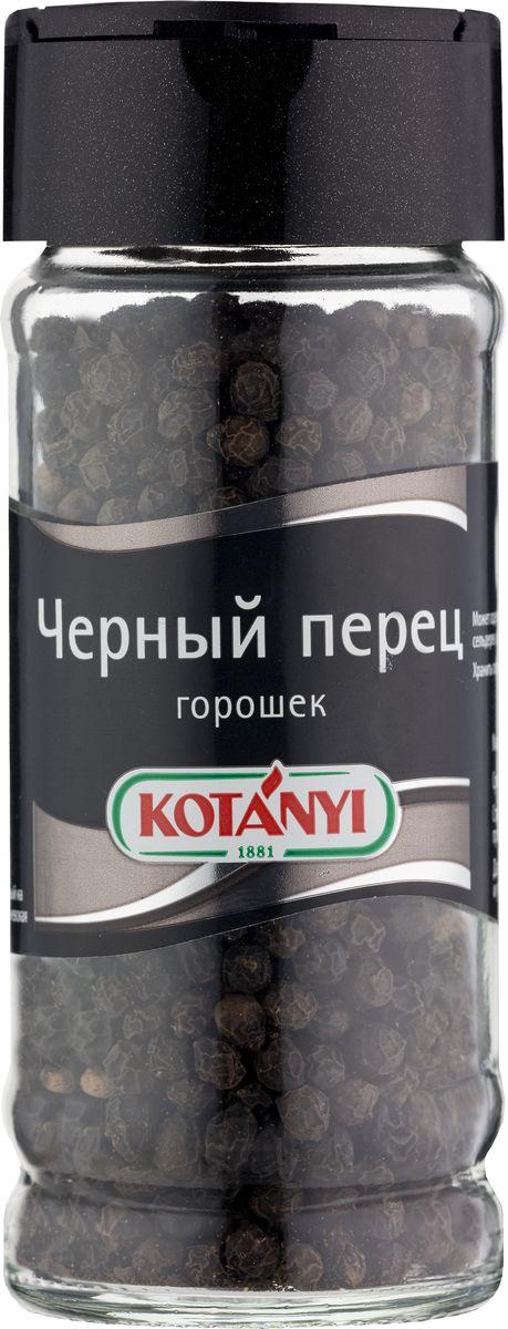 Kotanyi Черный перец горошек, 40 г450511Чёрный перец называют королём пряностей. Он не только вносит свой неповторимый аромат и острый насыщенный вкус в блюда, но также подчёркивает вкус других ингредиентов. Страна происхождения: Вьетнам.