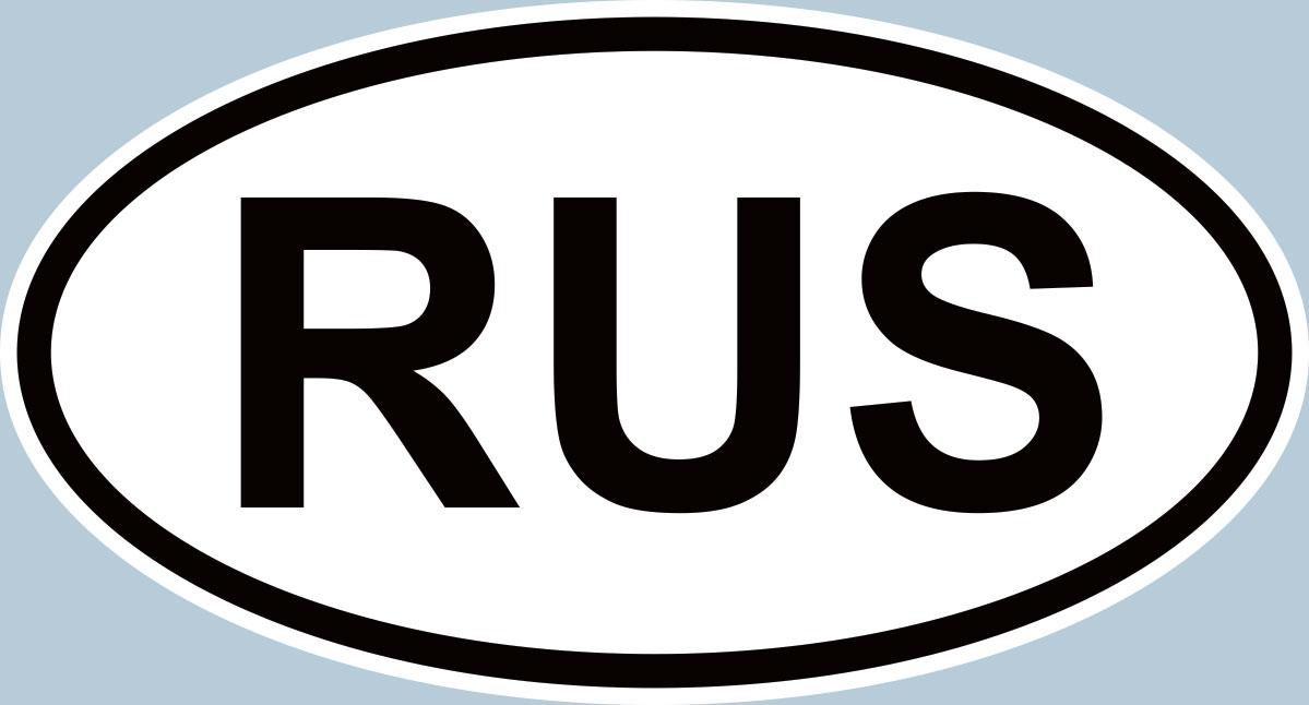 Наклейка автомобильная Оранжевый слоник RUS, виниловая150AZ0011BWОригинальная наклейка Оранжевый слоник RUS изготовлена из высококачественной виниловой пленки, которая выполняет не только декоративную функцию, но и защищает кузов автомобиля от небольших механических повреждений, либо скрывает уже существующие. Виниловые наклейки на автомобиль - это не только красиво, но еще и быстро! Всего за несколько минут вы можете полностью преобразить свой автомобиль, сделать его ярким, необычным, особенным и неповторимым!