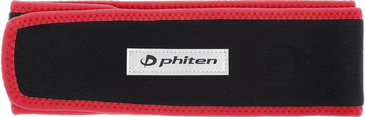 Суппорт для спины Phiten Sport, цвет: черный, красный, длина 85 смAP02013Суппорт для спины Phiten Sport отлично помогает, разгружая поясницу при беге, при занятии фитнесом или другим видом спорта. За счет усиления кровотока физическая нагрузка покажется вам легче. Жесткий ремень пропитан акватитаном и содержит микротитановые шарики по всей внутренней длине. Пояс обеспечивает компрессионный и фиксирующий эффект в области поясницы при физических нагрузках и беге. Избавит от боли и напряжения. Стимулирует процессы восстановления тканей, поможет скорее перенести период реабилитации после травм спины.Изделие крепится при помощи двух липучек.Такой пояс - наилучший подарок для профессионального спортсмена или спортсмена-любителя, который не только облегчает физические нагрузки в процессе упражнений, но и позже помогает снять напряжение с мышц.Длина: 85 см. Ширина: 6,5 см.